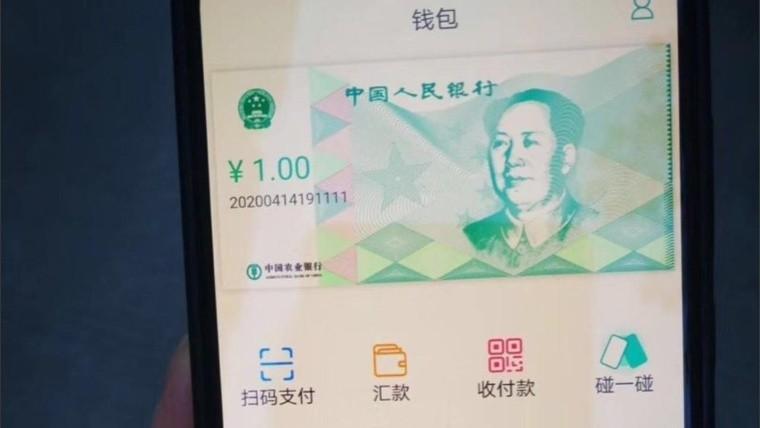 China crea su moneda digital. La primera para una de las principales economías del mundo.